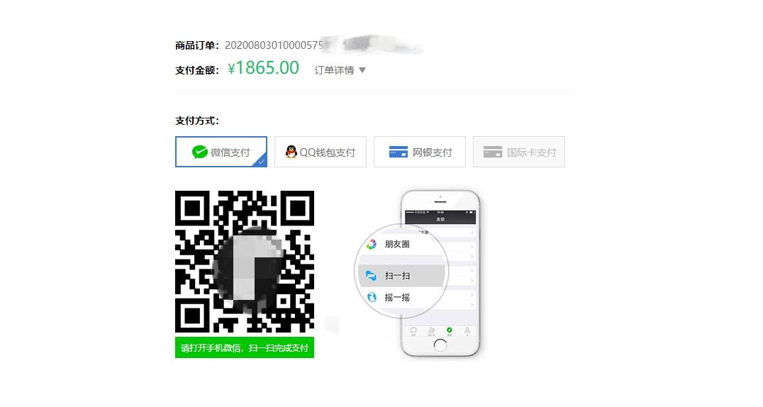 创业之路【之】购买腾讯云经历和个人感受,没有对公账号备案不了!!!